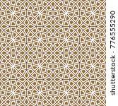 seamless islamic background.... | Shutterstock .eps vector #776555290