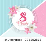 poster international happy... | Shutterstock .eps vector #776602813