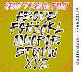 handwritten lettering vector... | Shutterstock .eps vector #776623174