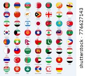 all flags of the countries of... | Shutterstock . vector #776627143