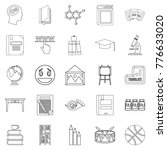 high education icons set.... | Shutterstock .eps vector #776633020