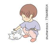 vector illustration of little... | Shutterstock .eps vector #776648014
