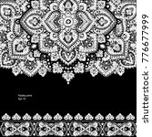 indian rug paisley ornament... | Shutterstock .eps vector #776677999