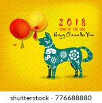 happy new year 2018 greeting... | Shutterstock . vector #776688880