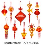 chinese new year ornament icon... | Shutterstock .eps vector #776710156