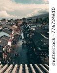 dali  china   dec 5  street... | Shutterstock . vector #776724610