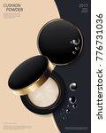 makeup powder cushion poster... | Shutterstock .eps vector #776731036