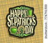vector logo for saint patricks... | Shutterstock .eps vector #776741500