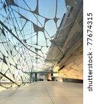 3d business building   Shutterstock . vector #77674315