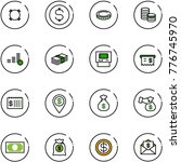 line vector icon set   currency ...