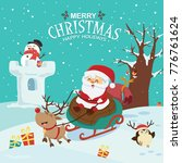 vintage christmas poster design ... | Shutterstock .eps vector #776761624