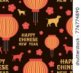 seamless pattern in china style ... | Shutterstock .eps vector #776774890