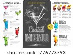 vintage cocktail menu design.... | Shutterstock .eps vector #776778793