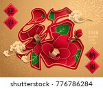 chinese new year design ... | Shutterstock .eps vector #776786284