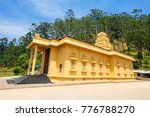 shri bhakta hanuman temple is a ... | Shutterstock . vector #776788270