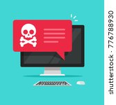 alert notification on desktop... | Shutterstock .eps vector #776788930