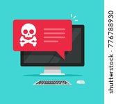 alert notification on desktop... | Shutterstock .eps vector #776788930
