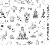 seamless pattern china theme.... | Shutterstock .eps vector #776795260