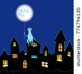 cat sitting on the roof at night | Shutterstock .eps vector #776796130