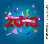 happy new year 2018 template... | Shutterstock .eps vector #776798659