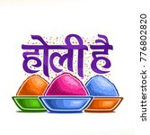 words happy holi in hindi | Shutterstock .eps vector #776802820