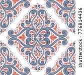 orange and blue ornamental...   Shutterstock .eps vector #776814436