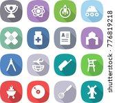 flat vector icon set   trophy... | Shutterstock .eps vector #776819218