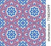 seamless oriental ornamental...   Shutterstock .eps vector #776824399