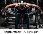blonde brutal sexy strong... | Shutterstock . vector #776841184