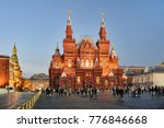 moscow  russia   state... | Shutterstock . vector #776846668