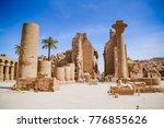 Karnak Temple Complex. Luxor....