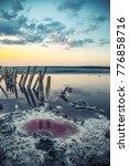 salt extraction on the lake.... | Shutterstock . vector #776858716