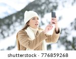 desperate woman searching... | Shutterstock . vector #776859268