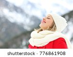happy woman breathing deep...   Shutterstock . vector #776861908