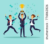 business victory. joyful... | Shutterstock .eps vector #776862826