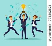 business victory. joyful... | Shutterstock .eps vector #776862826