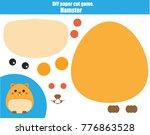 diy children educational... | Shutterstock .eps vector #776863528