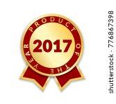 ribbon award best product of... | Shutterstock .eps vector #776867398
