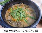 famous winter korean food loach ...   Shutterstock . vector #776869210