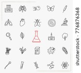 biology line icons set | Shutterstock .eps vector #776876368