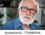 close up portrait of pensive...   Shutterstock . vector #776880946