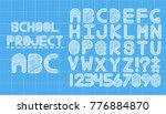 abc font for school projects.... | Shutterstock .eps vector #776884870