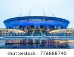 aerial view of the stadium... | Shutterstock . vector #776888740