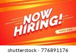 now hiring. advertisement...   Shutterstock .eps vector #776891176