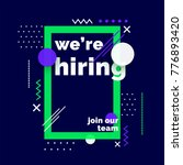 we are hiring  join our team ... | Shutterstock .eps vector #776893420
