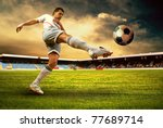 happiness football player after ... | Shutterstock . vector #77689714