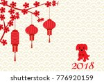 chinese new year. 2018 year of...   Shutterstock . vector #776920159