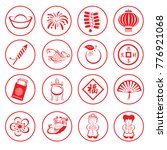 16 chinese new year elements on ... | Shutterstock .eps vector #776921068