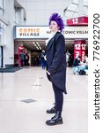 Small photo of Birmingham, UK - November 18, 2017: Cosplayers dressed as Hitoshi Shinso from the anime My Hero Academia at Birmingham MCM Comic Con.