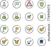 line vector icon set   stamp... | Shutterstock .eps vector #776945473